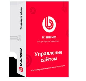регистрация домен второго уровня ru