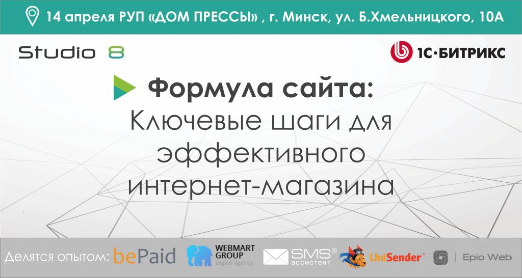 Анна мельникова битрикс автоворонка smm
