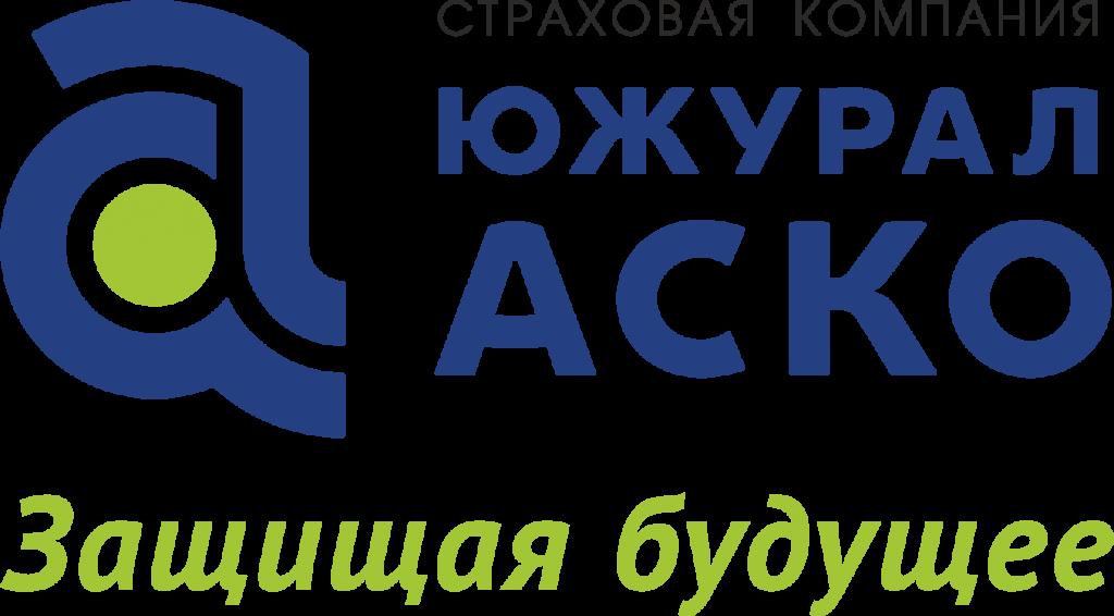 Южураласко страховая компания челябинск официальный сайт оквэд создание сайта 2016
