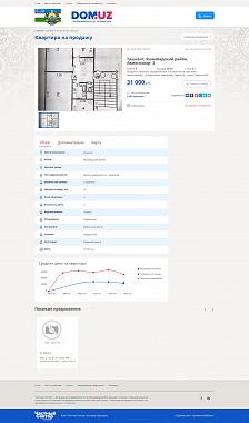 Сайты и корпоративные порталы на 1С-Битрикс c754375599a