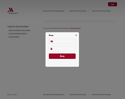 Как попасть на закрытый корпоративный сайт