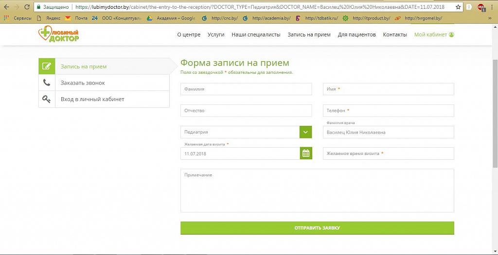 fba767ea8d67 Сайты и корпоративные порталы на 1С-Битрикс