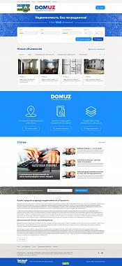 На сайте реализован удобный фильтр, объявления оснащены возможностью  платных услуг по поднятию, выделению, рекламе. Дизайн уникальный,  адаптивная верстка, ... 5e40c0a443e