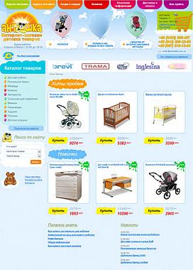 Сайты и корпоративные порталы на 1С-Битрикс cccfa2227476c