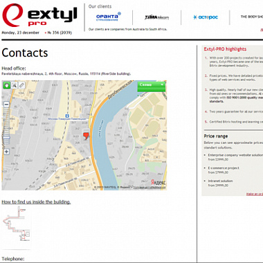 08aea6b2fec9e Сайты и корпоративные порталы на 1С-Битрикс