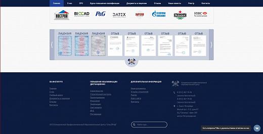 Какой движок для сайта обучения сайт татуажа севастополь
