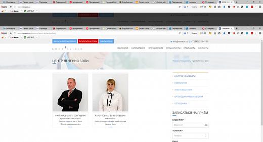 Создание дизайн продвижение сайта главная студия интернет дизайна talahassa 9286 hello and bye xrumertest